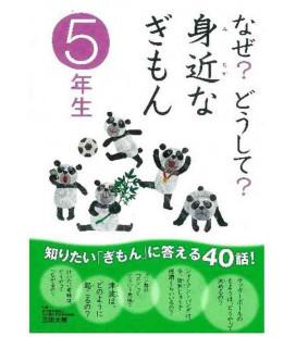 """Naze ? Doushite ? """"Curiosités"""" (Lectures - 5º année de primaire au Japon)"""