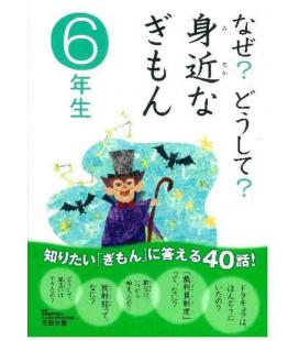 """Naze ? Doushite ? """"Curiosités"""" (Lectures - 6º année de primaire au Japon)"""