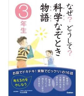 """Naze? Doushite? """"Mystères de la science"""" (Lectures - 3º année de primaire au Japon)"""