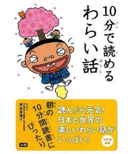 """10-Pun de yomeru waraibanashi """"Histoires drôles à Lire en 10 minutes"""""""
