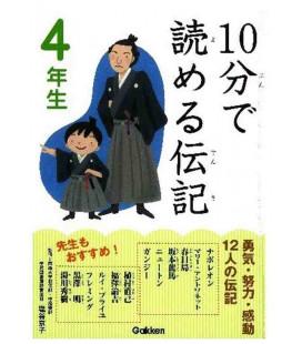 """10-Pun de yomeru denki """"Biographies à Lire en 10 minutes"""" (Lectures 4º primaire au Japon)"""