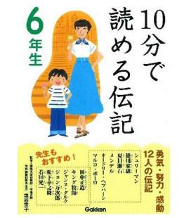 """10-Pun de yomeru denki """"Biographies à Lire en 10 minutes"""" (Lectures 6º primaire au Japon)"""