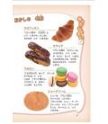 """Naze? Doushite? """"Petites merveilles du monde"""" (Lectures - 1º année de primaire au Japon)"""