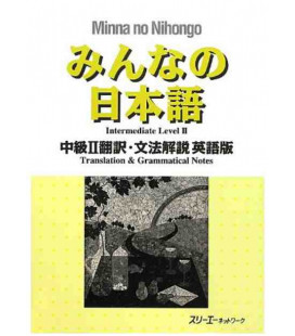 Minna no Nihongo - Niveau Intermédiaire 2 - Translation & Grammar Notes in English (Chukyu 2)