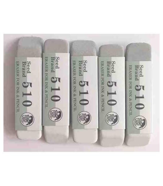 Seed Eraser 510 - Lot de 5 gommes (effacent crayon et encre) - made in Japan