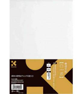 Feuilles de calligraphie Kuretake - Modèle LA5-1 (Qualité Supérieure) - 50 feuilles