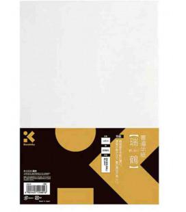 Papier de calligraphie Kuretake - Modèle LA5-4 (Qualité Supérieure) - 20 feuilles