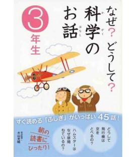 """Naze ? Doushite ? """"Questions sur la science"""" (Lectures - 3º année de primaire au Japon)"""