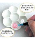 Akashiya Mini Pallet