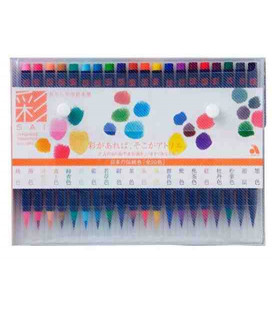 Akashiya Watercolor Brush Pen Sai - Set de 20 couleurs