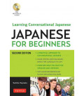 Japanese for Beginners - Learning Conversational Japanese (Free MP3 Audio CD included)