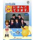 Erin Ga Chôsen Nihongo Dekimasu Vol.3 (Le défi d'Erin Vol.3 - Livre + DVD)