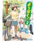 Yotsuba &! Vol.2