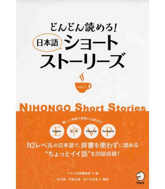 Nihongo Short Stories 1 (Nôken 3)