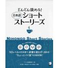 Nihongo Short Stories 2 (JLPT 3)