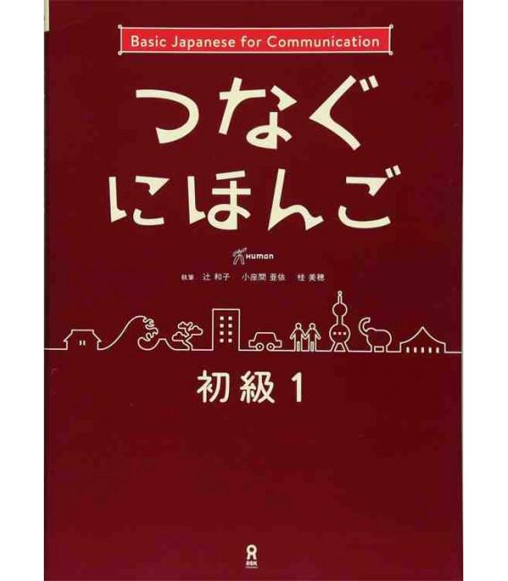 Basic Japanese for Communication 1 (Livre + Audio à télécharger)