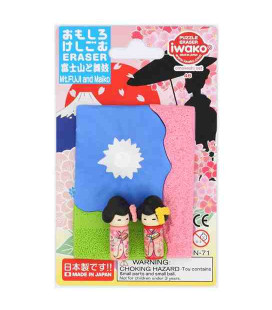 Iwako Puzzle Eraser - Mt. Fuji and Maiko - (Mini-gommes kawaii) Made in Japan