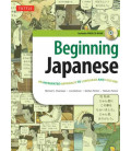 Beginning Japanese - Your Pathway to Dynamic Language Acquisition - New Edition (CD-Rom Inclus)