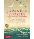 Japanese Stories for Language Learners - Bilingual Stories in Japanese and English (CD inclus)