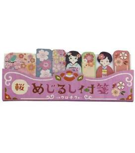 Notes adhésives / Marque-pages Kurochiku (Kyoto, Japon) - Modèle Sakura