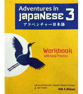 Adventures in Japanese, Volume 3 - Workbook - 4th edition (Audios à télécharger)