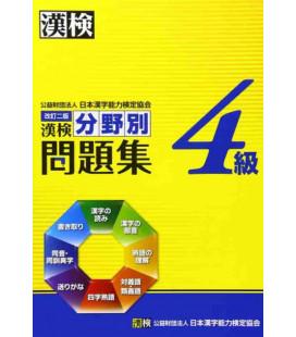 Kanken 4 Kyu Bunyabetsu Mondaishu (Exercices spécifiques pour le Kanji Kentei Niveau 4)