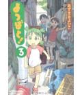 Yotsuba &! Vol.3