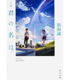 "Kimi no Na wa (""Your name"") Roman japonais écrit par Shinkai"