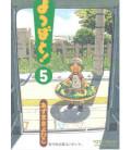 Yotsuba &! Vol.5