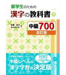 Ryuugakusei No Tamae No Kanji No Kyoukasho 700 Chuukyuu (Niveau Intermédiaire)