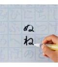Kuretake KN37-40 - Pratique Hiragana (Set Feutre à l'eau + papier spécial écriture à l'eau)