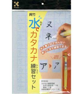 Kuretake KN37-40 - Pratique Katakana (Set Feutre à l'eau + papier spécial écriture à l'eau)