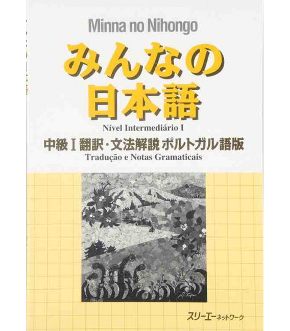Minna no Nihongo Chukyu I - Translation & Grammar Notes in Portuguese