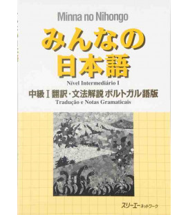 Minna no Nihongo - Niveau Intermédiaire 1 - Traduction & Notes Grammaticales en Portugais (Chukyu 1)