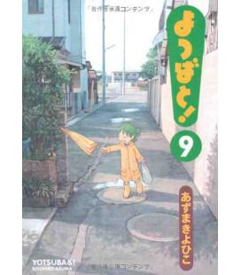 Yotsuba &! Vol.9