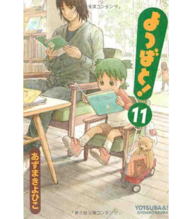 Yotsuba &! Vol.11
