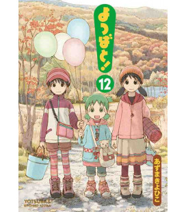 Yotsuba &! Vol.12