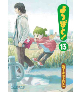 Yotsuba &! Vol.13