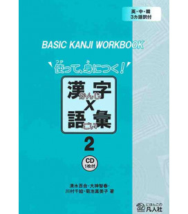 Basic Kanji Workbook Vol. 2 (CD inclus)