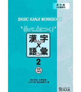 Basic Kanji Workbook Vol. 2 (CD inclus)