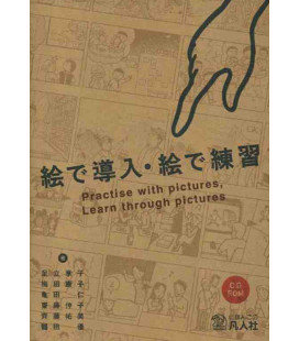 Practice with pictures, Learn through pictures (CD ROM inclus)