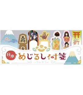 Notes adhésives / Marque-pages Kurochiku (Kyoto, Japon) - Modèle Nihon