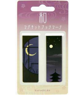 Marque-pages magnétique Kurochiku (Kyoto) - Modèle Nuit