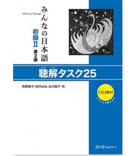 Minna no Nihongo Élémentaire 2 - Listening Task 25 (Shokyu 2 - Chokai tasuku 25) 2ème édition - 2 CD inclus