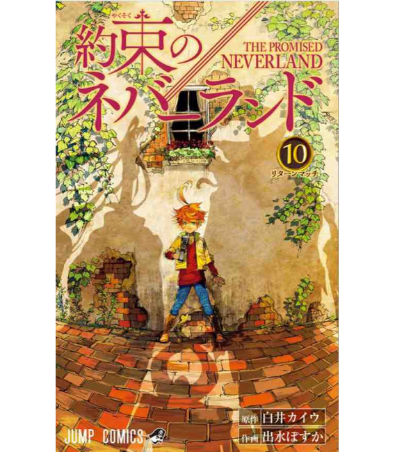 Yakusoku no nebarando (The Promised Neverland) Vol. 10