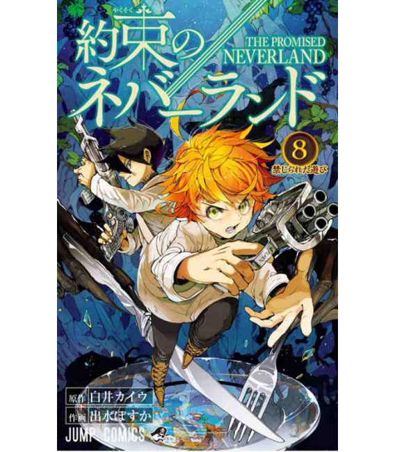 Yakusoku no nebarando (The Promised Neverland) Vol. 8