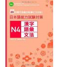 Preparation for The Japanese Language Proficiency Test N4 (Kanji, Vocabulary, Grammar)