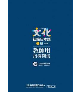 Bunka Shokyu Nihongo 1 & 2 (New Edition) - Guide du Professeur