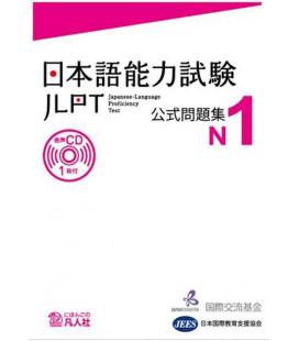 JLPT Koshiki Mondaishu N1 (Livre + CD)