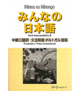 Minna no Nihongo - Niveau Intermédiaire 2- Traduction & Notes grammaticales en Portugais (chukyu 2)